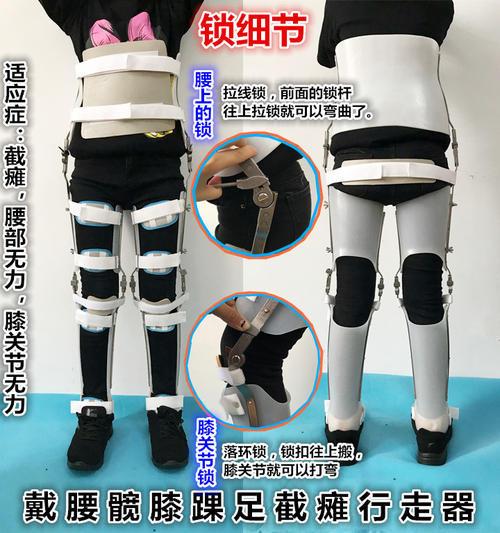 上虞市 高位截瘫与低位截瘫症状有什么区别? 脊柱侧弯矫形背夹定制 儿麻辅具定制