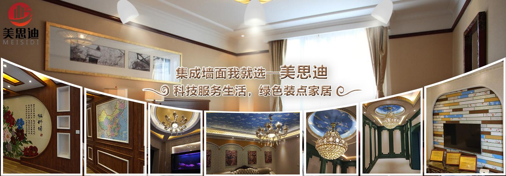 沈阳亚博体育yabo88在线亚博体育app官方厂家
