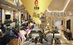 沈阳亚博体育yabo88在线亚博体育app官方