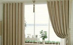 如何挑选窗帘?沈阳办公窗帘挑选时要注意什么?