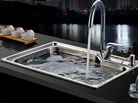 检测厨房漏水