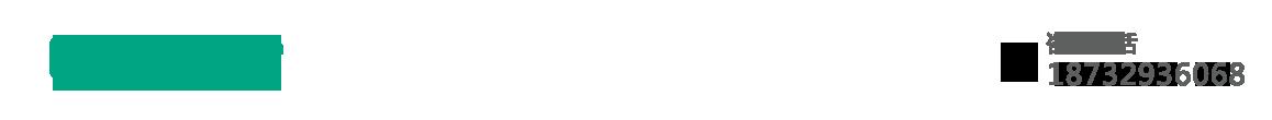 明华石材_Logo