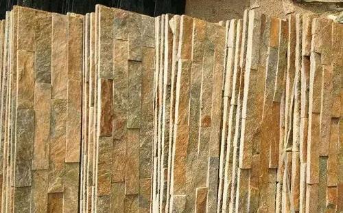 黄色文化石板岩