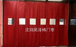 沈阳棉门帘表示棉织品、合?#19978;?#32500;的清洗方法