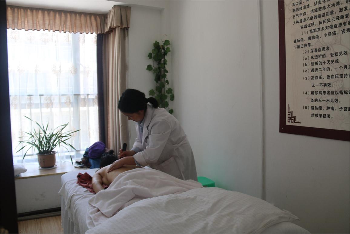 贵州理疗馆