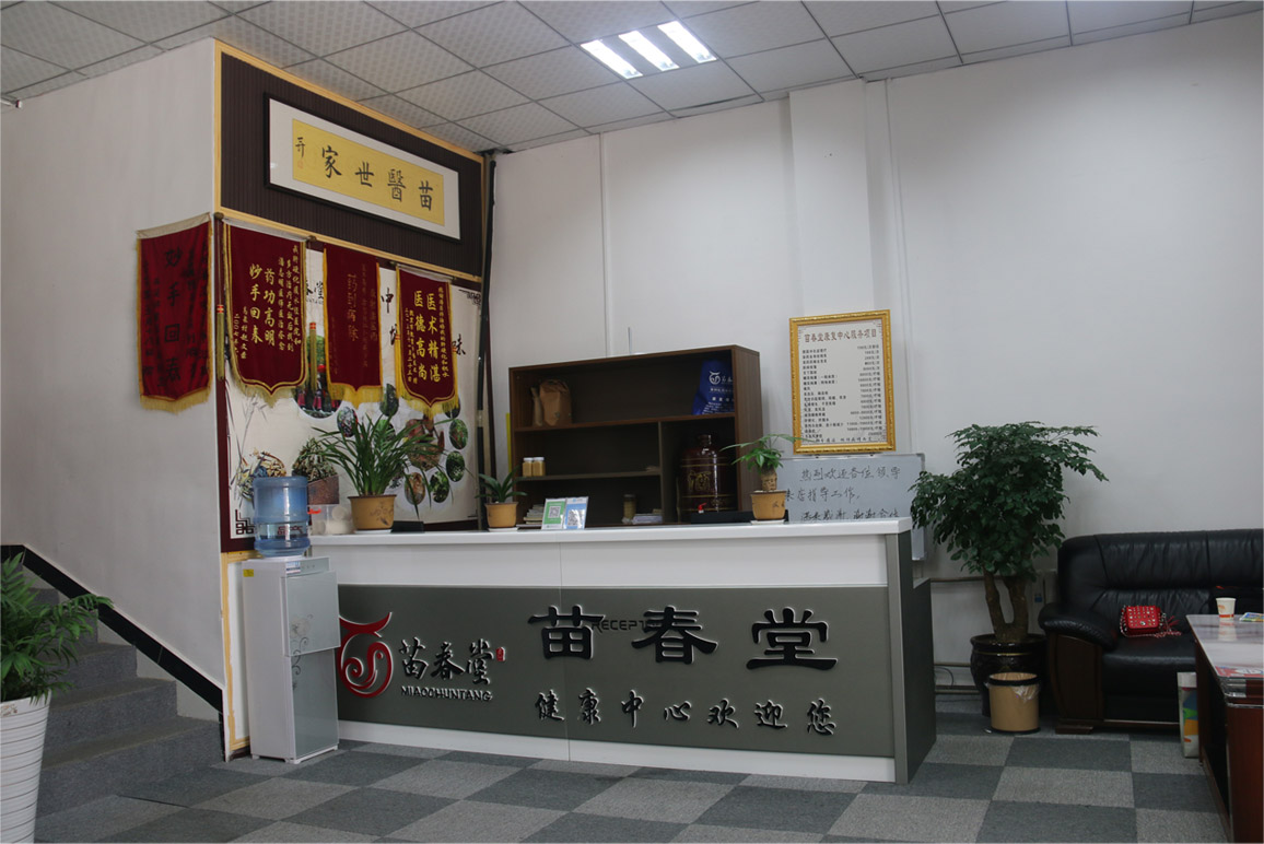 贵州苗春堂:血脂高喝什么茶 推荐十款降脂茶!