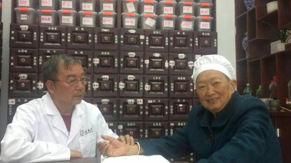 贵州苗医苗药