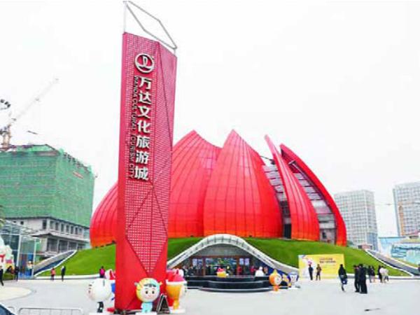 万达文化旅游城建造选用铝蜂窝板