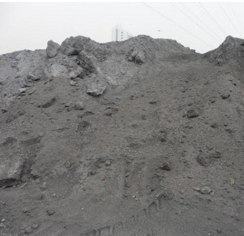 山东矿煤灰