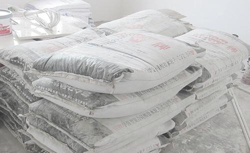 水泥等工業原材料價格快速上漲 發改委調研漲價原因