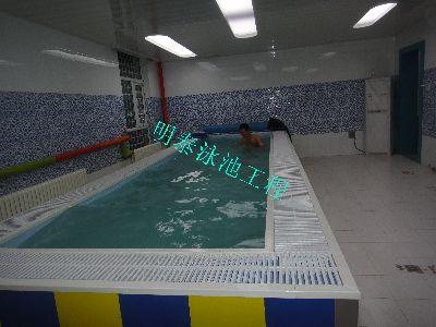西安體育總局推廣型幼兒園泳池工程_兒童拆裝式泳池建設