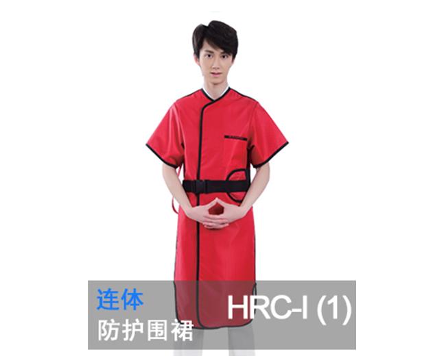 福州X射线防护服