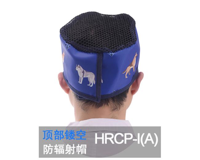 X射线防护帽