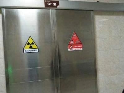 福州医用防护铅门