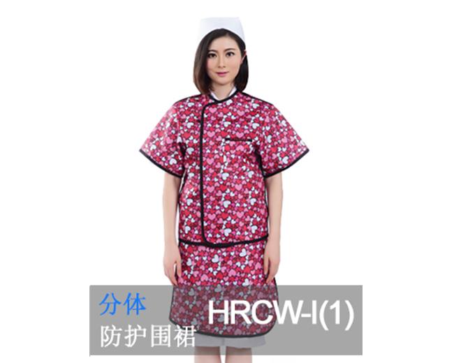 医院辐射防护服