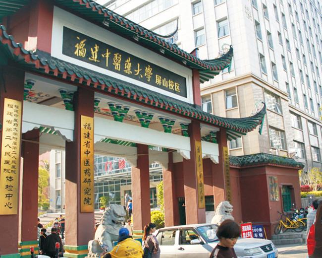 福建省第二人民医院辐射防护工程