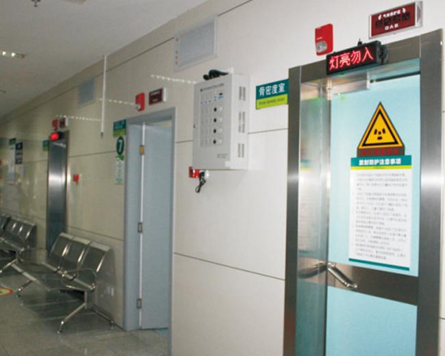 福建医院辐射防护