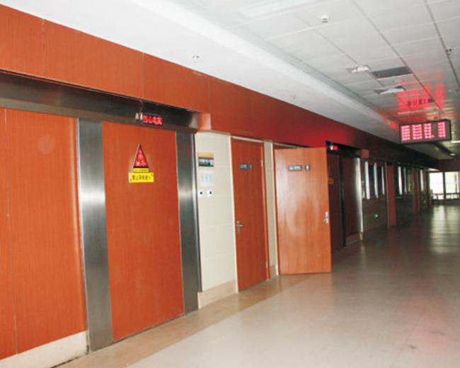 医院辐射防护