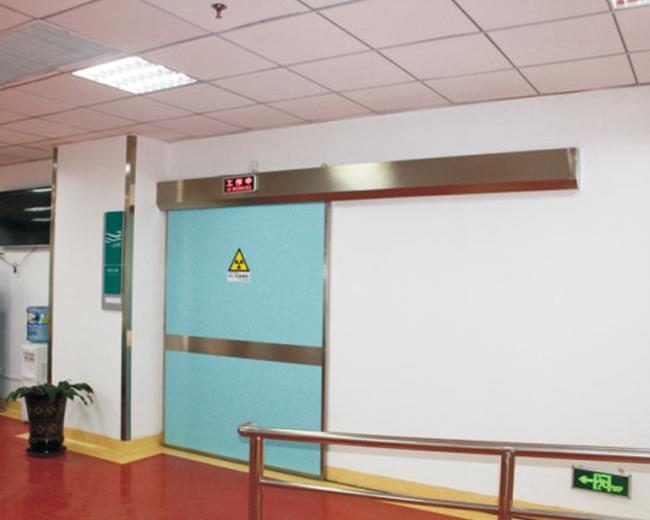 福建防辐射工程