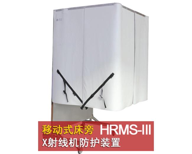 X射线防护装置