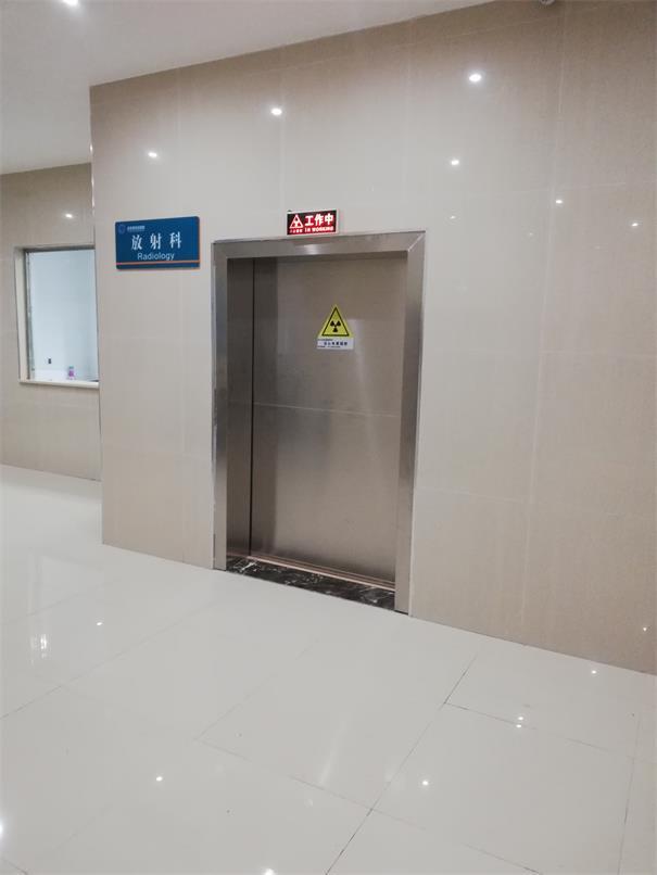 防辐射门的防护性能