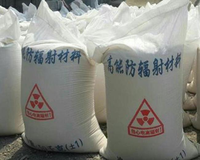 防辐射服材料