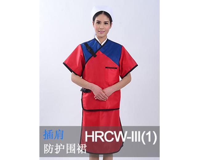 福州射线防护服