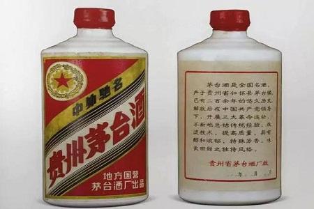 北京老酒回收公司