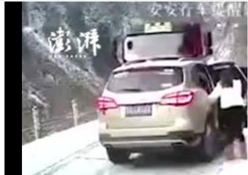 杭州吸水毛巾批发发现女子下车被顶向山崖