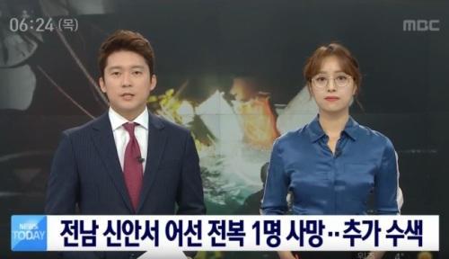 福州市超吸水毛巾批发商报道称韩国戴眼镜女主播引发热议
