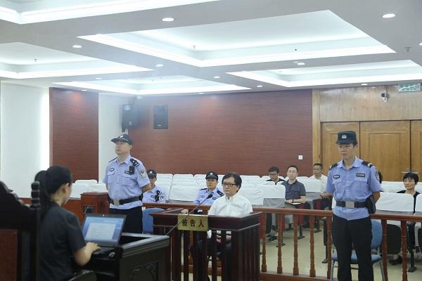 杨敬农获刑10年赃款赃物已被追缴_双面绒速干运动毛巾