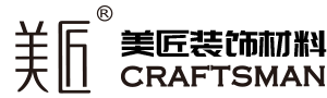 湖南美匠装饰材料有限公司