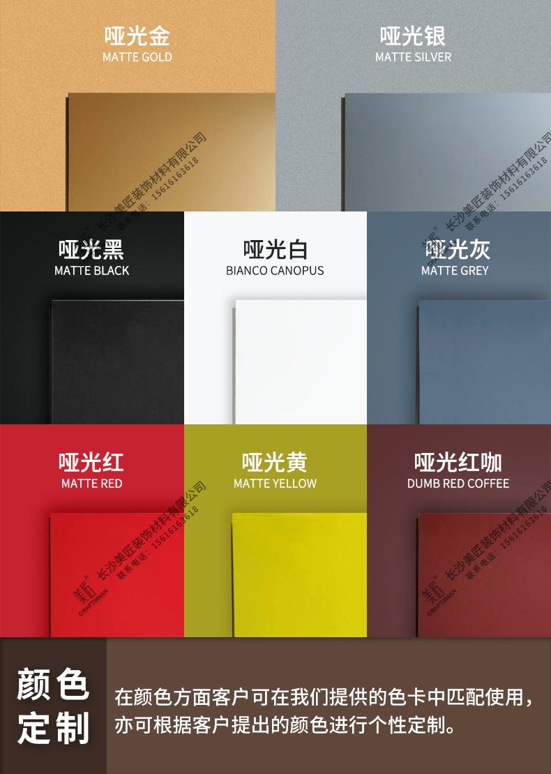 湖南新型快装铝单板