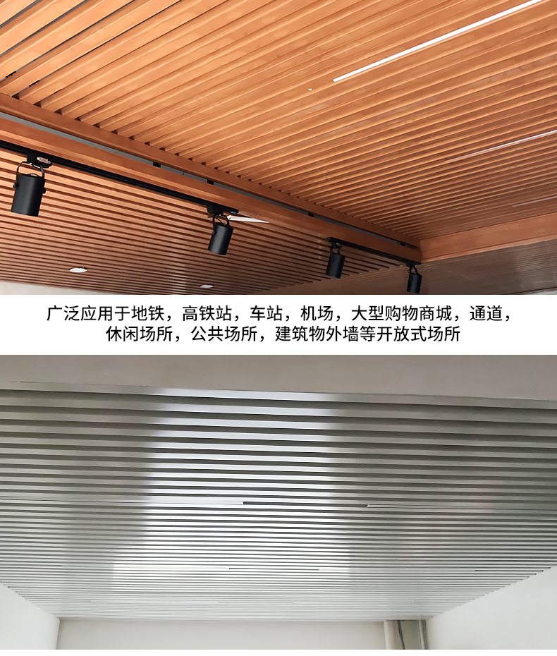 湖南铝制吊顶材料