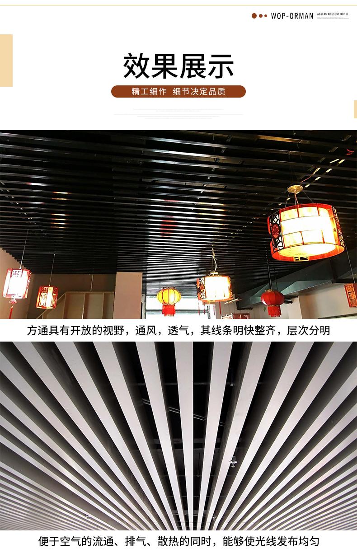 长沙锌制吊顶方通公司