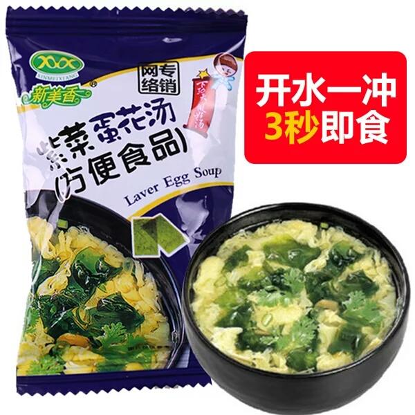紫菜蛋花汤(芙蓉汤)
