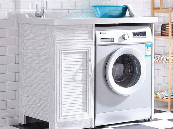 全铝阳台洗衣柜