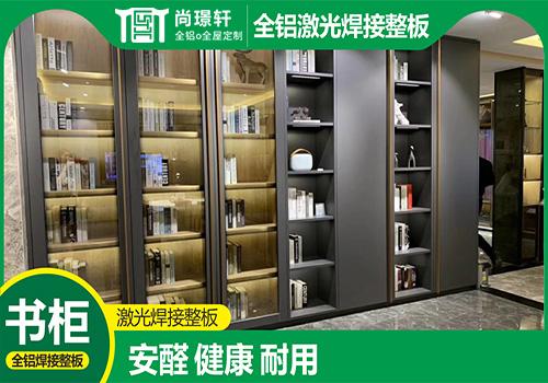 全铝焊接书柜