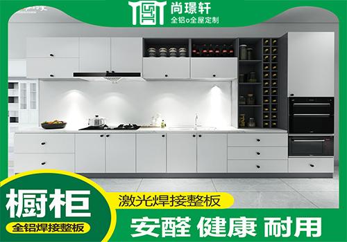 厨房用全铝橱柜
