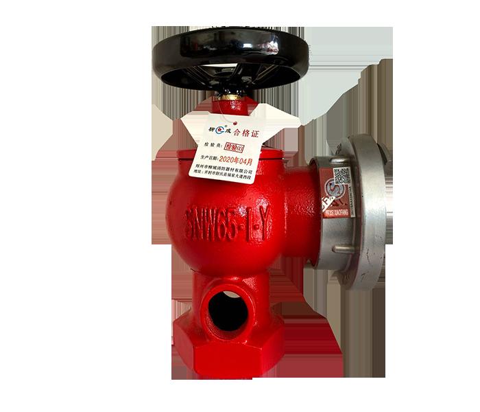 室内减压稳压消火栓SNW65-I