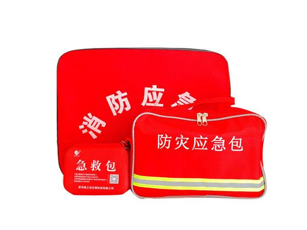 消防应急包