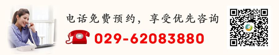 西安心理咨询公司