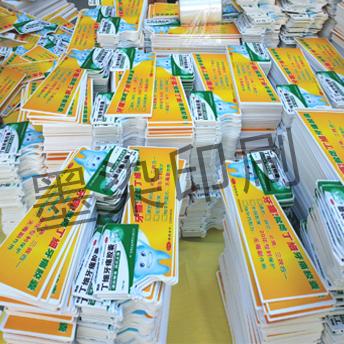 石家庄画册设计印刷厂家