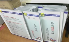 石家庄印刷厂