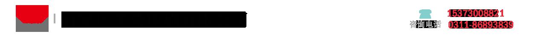 石家庄墨染印刷公司_Logo