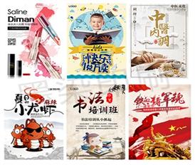 石家庄彩页设计公司