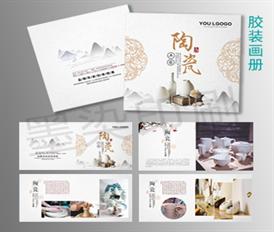 石家庄画册设计公司