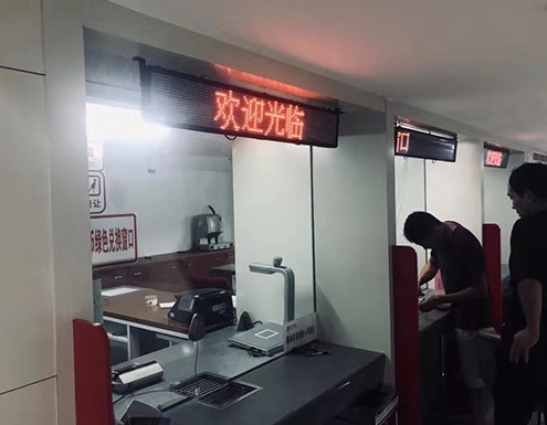 银行柜台玻璃安全防爆贴膜