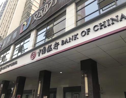 银行玻璃安全贴膜