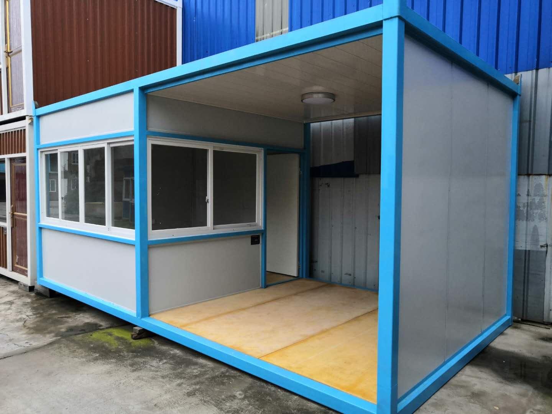 门卫集装箱房